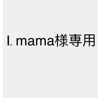 レピピアルマリオ(repipi armario)の140サイズ10(下着)