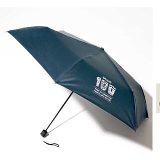 ヴェレダ(WELEDA)のspring付録WELEDA兼用傘(傘)