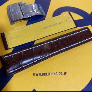 ブライトリング(BREITLING)の22mm 新品セット!BREITLING ブライトリング クロコベルトDバックル(レザーベルト)