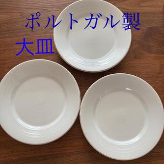アッシュペーフランス(H.P.FRANCE)の耐熱 皿 プレート ポルトガル 大皿 ホワイト 白 陶器 イタリア フランス (食器)