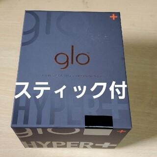 スティック付き glo Hyper+ スターターキット  ブラック  即購入可能(タバコグッズ)