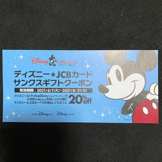ディズニー(Disney)のディズニー(キッズ/ファミリー)