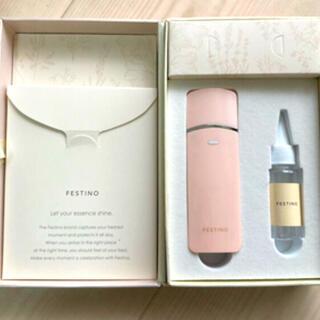 フランフラン(Francfranc)のFESTINO フェイシャル充電式ハンディミスト ピンク(フェイスケア/美顔器)