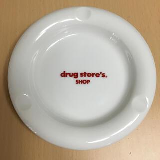 drug store's - d-33【ドラッグストアーズ】灰皿|新品・未使用品