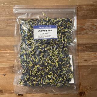 バタフライピー★オマケ付き★お試し用に25gの小分けで販売致します(╹◡╹)(茶)