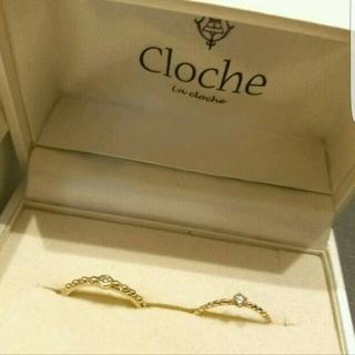 Cloche◇ピンキーリング 2個セット ダイアモンド(リング(指輪))