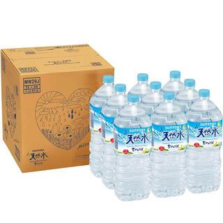 サントリー(サントリー)のサントリー 天然水 ミネラルウォーター 2L ×9本(ミネラルウォーター)