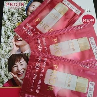 プリオール(PRIOR)のプリオール♡NEW♡高保湿おしろい美白乳液(乳液/ミルク)