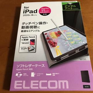 エレコム(ELECOM)のiPadPro 11インチ 2020年モデル ドローイングレザーケース ブラック(タブレット)