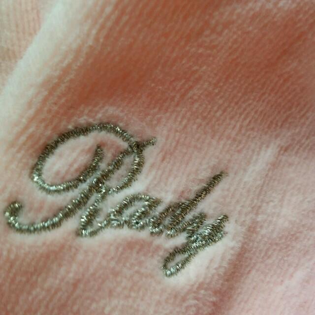 Rady(レディー)のRady ピンクジャージセット レディースのルームウェア/パジャマ(ルームウェア)の商品写真