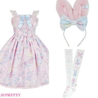 アンジェリックプリティー(Angelic Pretty)のmoco moco bunnys 3点セット(ひざ丈ワンピース)