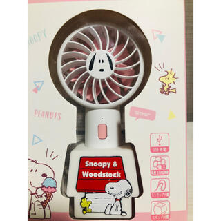 スヌーピー(SNOOPY)のスヌーピー 携帯用扇風機 ミニハンディファン ミント ピーナッツ(扇風機)