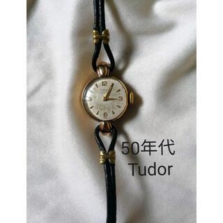 50年代 チュードル Tudor Rolexアンティーク 時計 vintage