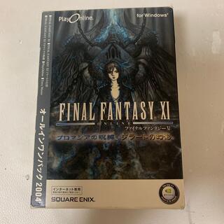 SQUARE ENIX - ファイナルファンタジー11 プロマシアの呪縛・ジラートの幻影