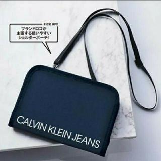 カルバンクライン(Calvin Klein)のカルバン・クライン ジーンズ ショルダーストラップ付き多機能ケース(ショルダーバッグ)