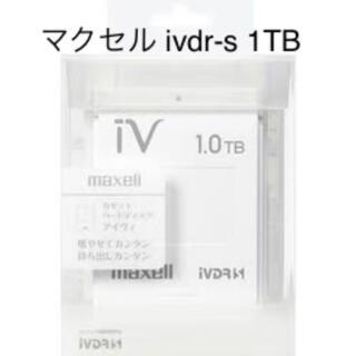 マクセル(maxell)のマクセル maxell iVDR-S カラーカセットHDD アイヴィ 1TB(その他)