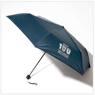 ヴェレダ(WELEDA)のSPRiNG 8月号 特別付録 WELEDA 晴雨兼用で使える折りたたみ傘(傘)