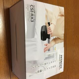ヒタチ(日立)の日立衣類スチーマーCSI-RX3 オニキスブラック 最終値下げ(アイロン)