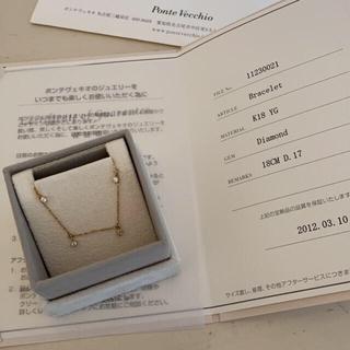ポンテヴェキオ(PonteVecchio)のポンテウェキオ ブレスレット ダイヤモンド(ブレスレット/バングル)