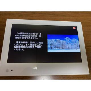 ソフトバンク(Softbank)のSoftBankテレビ(テレビ)