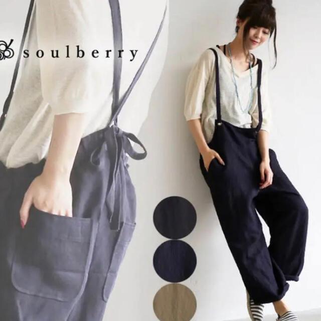 Solberry(ソルベリー)のSoulberry  サロペット Lサイズ レディースのパンツ(サロペット/オーバーオール)の商品写真