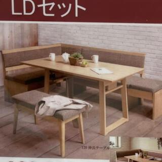 急ぎ 値下げ ダイニングテーブルセット(ダイニングテーブル)