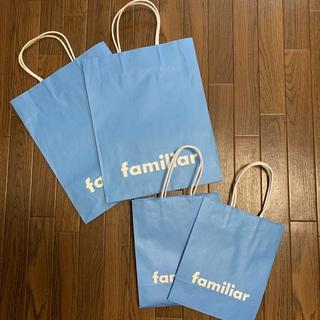 familiar - ファミリア 紙袋(4セット)