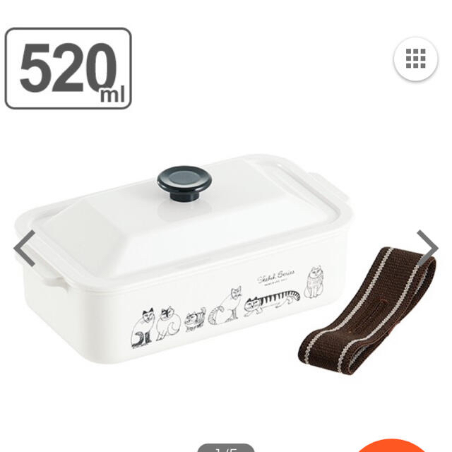 Lisa Larson(リサラーソン)のリサラーソン お弁当箱 インテリア/住まい/日用品のキッチン/食器(弁当用品)の商品写真
