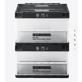 ネイバーフッド(NEIGHBORHOOD)のNEIGHBORHOOD フォールディングコンテナ 2個セット(ケース/ボックス)