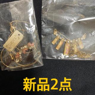 カオル(KAORU)のネックレス2点 新品まとめて(ネックレス)