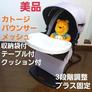 カトージ(KATOJI)の美品 カトージ KATOJI バウンサー チェア テーブル付 クッション付(その他)