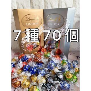 リンツ(Lindt)の専用リンツリンドールチョコレート 7種70個 クール便対応可(菓子/デザート)