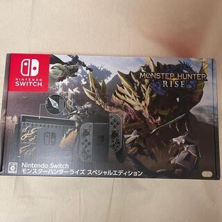 ニンテンドウ(任天堂)のNintendo Switch モンスターハンターライズ スペシャルエディション(家庭用ゲーム機本体)