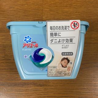 ピーアンドジー(P&G)のアリエール ジェルボール ダニよけプラス(洗剤/柔軟剤)