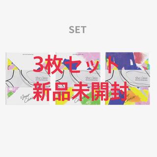 セブンティーン(SEVENTEEN)のセブチ ユアチョイス Your choice 新品未開封 3形態セット(K-POP/アジア)