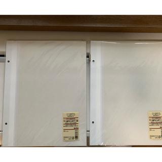 ムジルシリョウヒン(MUJI (無印良品))のアルバム用フリー台紙 5枚入り×2セット(アルバム)
