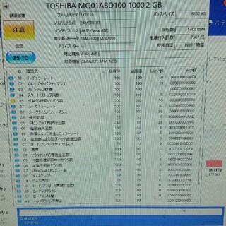 東芝 - 1000GB1TB9.5mm厚2.5インチHDD9★プレステ系用に調整済