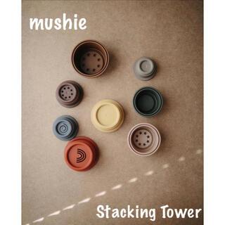 コドモビームス(こどもビームス)のmushie スタッキングタワー ◾️レトロ(知育玩具)