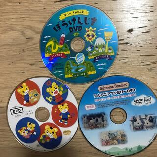 チャレンジ一年生2枚、シルバニア1枚 DVD、ディスクのみ(知育玩具)