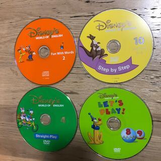 ディズニー(Disney)のワールドファミリー DVD3枚CD1枚 ディスクのみ(知育玩具)
