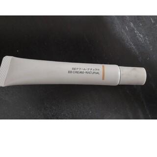 ムジルシリョウヒン(MUJI (無印良品))の無印良品 BBクリームナチュラル 標準的な肌色(BBクリーム)