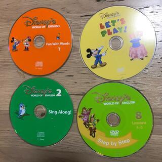 ディズニー(Disney)のワールドファミリー DVD2枚CD2枚 ディスクのみ(知育玩具)