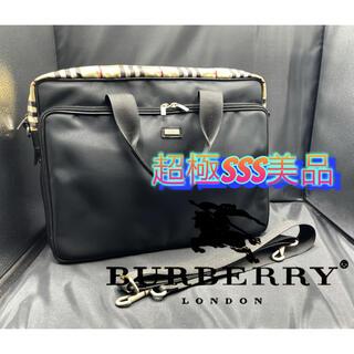 バーバリーブラックレーベル(BURBERRY BLACK LABEL)のバーバリー  ブラックレーベル 2way  ビジネスバッグ ノバチェック(ビジネスバッグ)