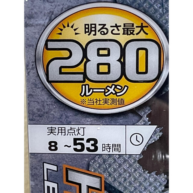 GENTOS(ジェントス)の『新品』ジェントスヘッドライト ヘッドウォーズ HW-V333D スポーツ/アウトドアのアウトドア(ライト/ランタン)の商品写真