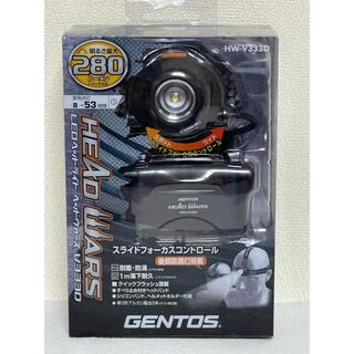 GENTOS - 『新品』ジェントスヘッドライト ヘッドウォーズ HW-V333D