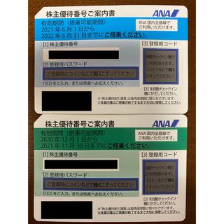 エーエヌエー(ゼンニッポンクウユ)(ANA(全日本空輸))のANA株主優待券 2枚セット 有効期限22年5月末/21年11月末(航空券)