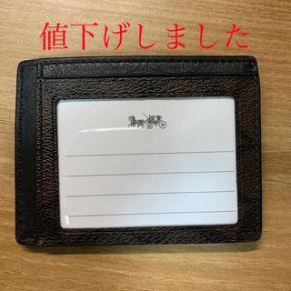 コーチ(COACH)のコーチ カードケース(名刺入れ/定期入れ)
