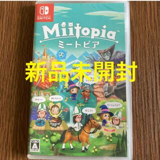 ニンテンドースイッチ(Nintendo Switch)のミートピア(家庭用ゲームソフト)