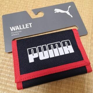 プーマ(PUMA)の新品 PUMAプーマ☆財布 size13×9㎝(財布)