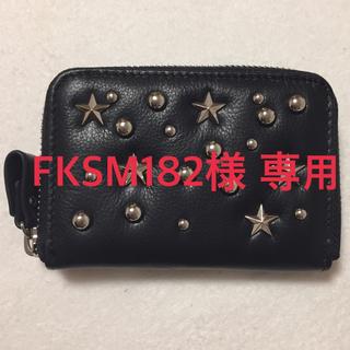 マウジー(moussy)のFKSM182用 moussy ノベルティ スタッズコインケース (コインケース)